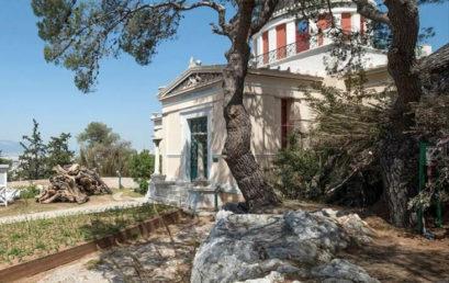 Περίπατος στην αρχαία συνοικία τού Κολλυτού και στον Λόφο τών Νυμφών