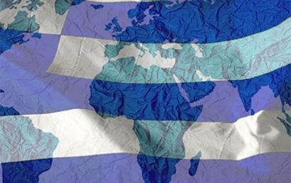 Ο οικουμενικός Ελληνισμός