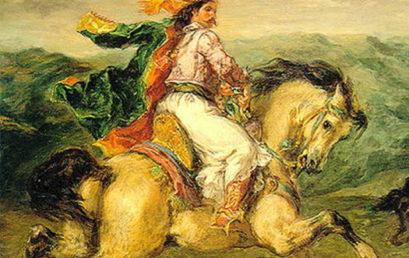 Οι κοινωνικές ορίζουσες της επανάστασης του '21 και ο ελλ. κοινωνικός σχηματισμός της Ελλάδος του 19ου αι.
